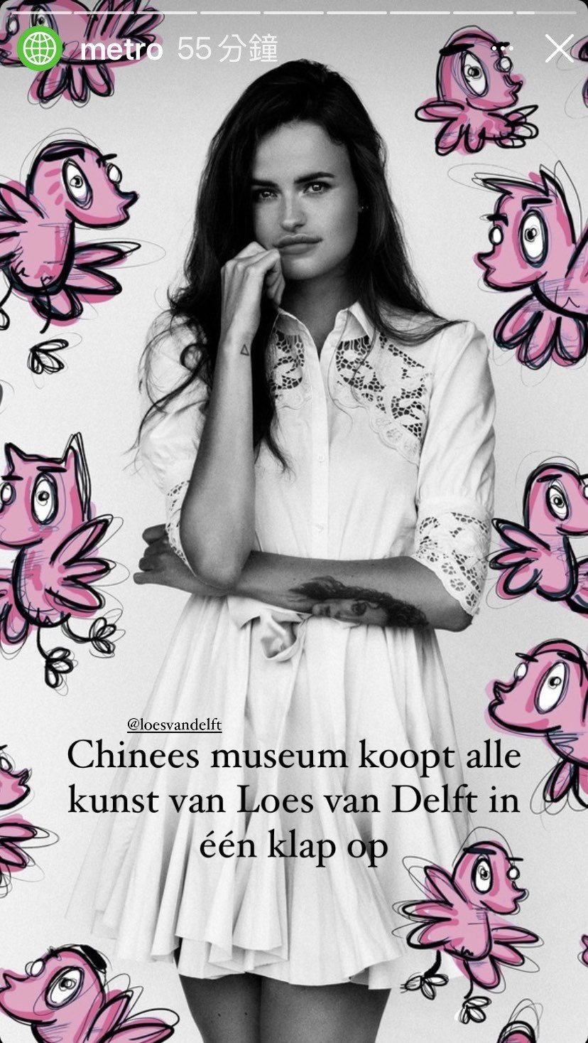 The Dutch media Metronieuws.nl reported that Lose Van Delft's works have attracted much attention in China.