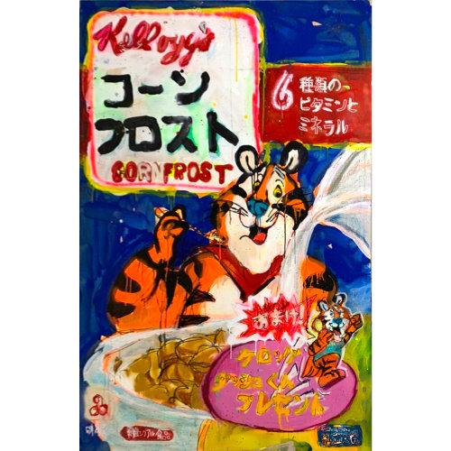 Big Cereal No.13  2021, Acrylic, Aerosol, oilpastel, gesso, on canvas, H194 x W130.3 cm