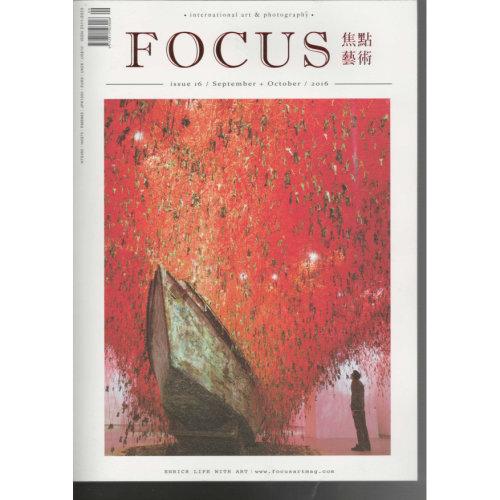 focus 11