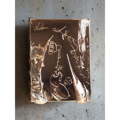 Creatures  2021 41 x 31 x 5 cm Wood, aluminum, resin, chrome plated