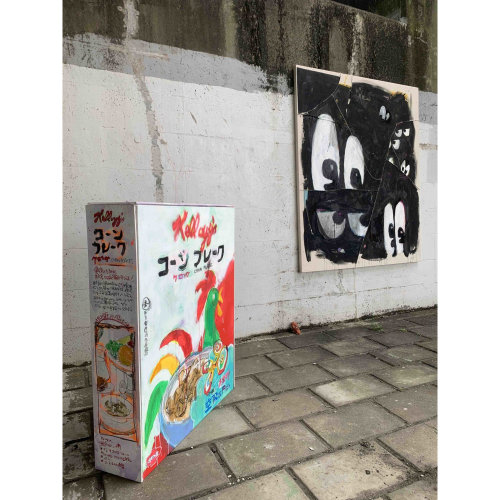 RIVERSIDE POCKET KINJO x Ryohei Otsuka