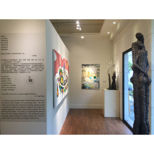 兩個世界 2017 GIN HUANG Gallery