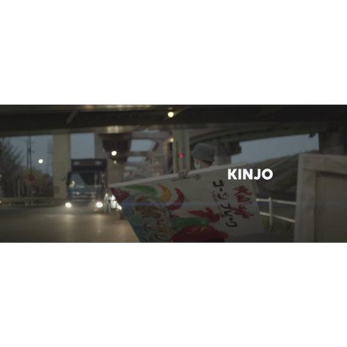 Video|KINJO 「RIVERSIDE POCKET」展覽影片