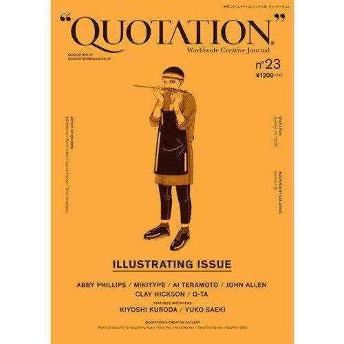 quo23 cover