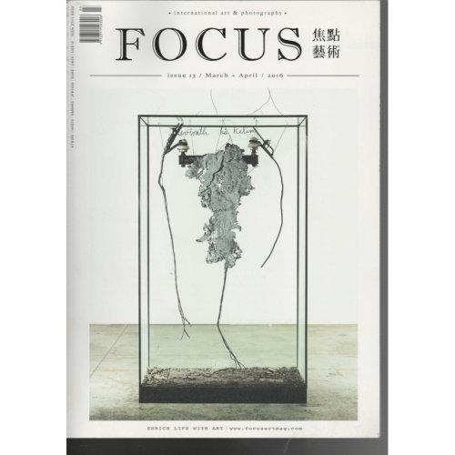 Focus 焦點藝術 2014 3-4