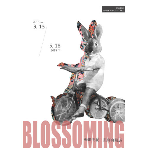 Blossoming|Gallery Collection/遍地開花|畫廊典藏展