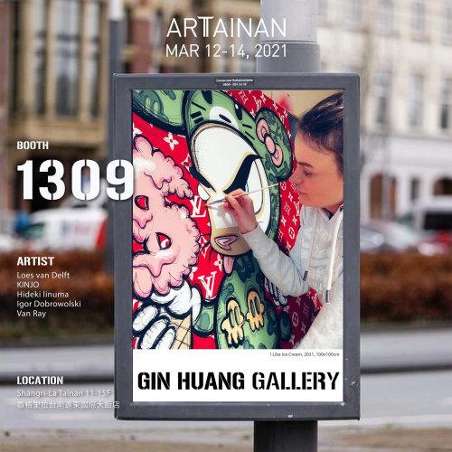 ART TAINAN 2021