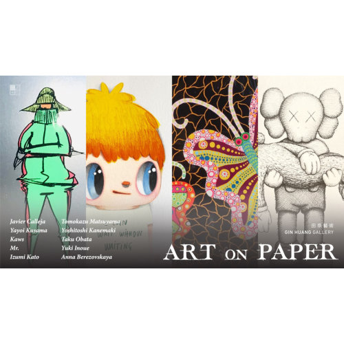 ART on PAPER @ GIN HUANG Gallery/ Online Exclusive