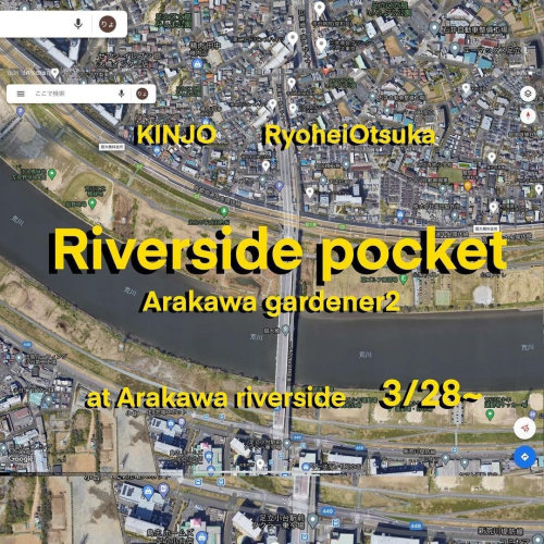 News|KINJO held a bi-solo show, RIVERSIDE POCKET with Ryohei Otsuka