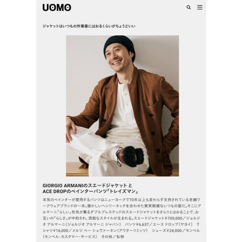 UOMO- Taku Obata