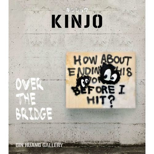 KINJO SOLO SHOW:OVER THE BRIDGE