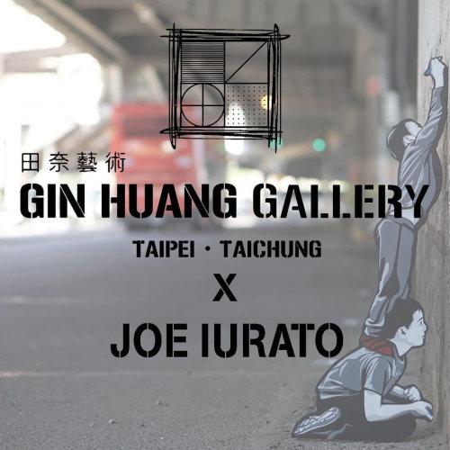 NEWS|Joe Iurato x GIN HUANG Gallery