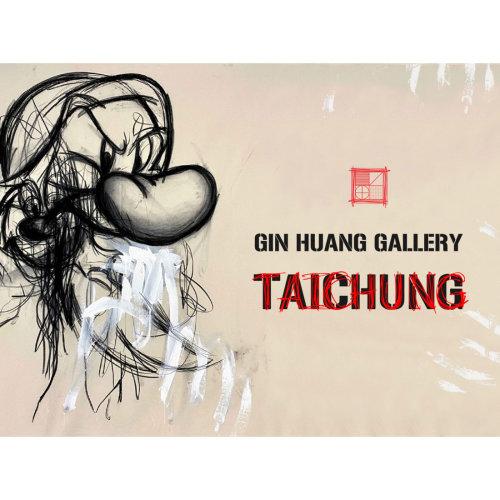 GIN HUANG Gallery Taichung