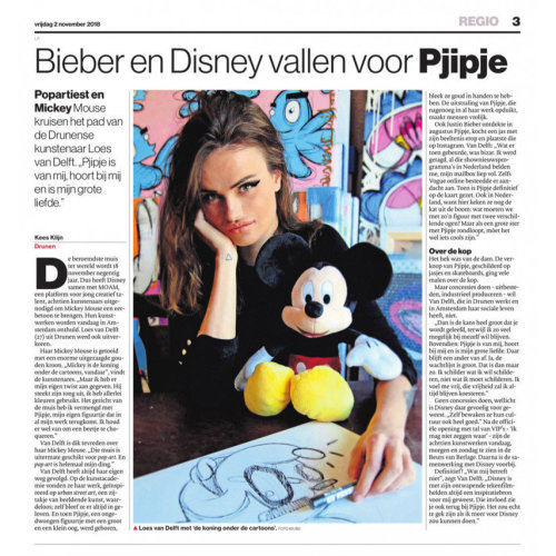 Regio reports that the artist join MICKEY x MOAM project and Justin Bieber wear the leather jacket hand-painted hand-painted by Loes van Delft.