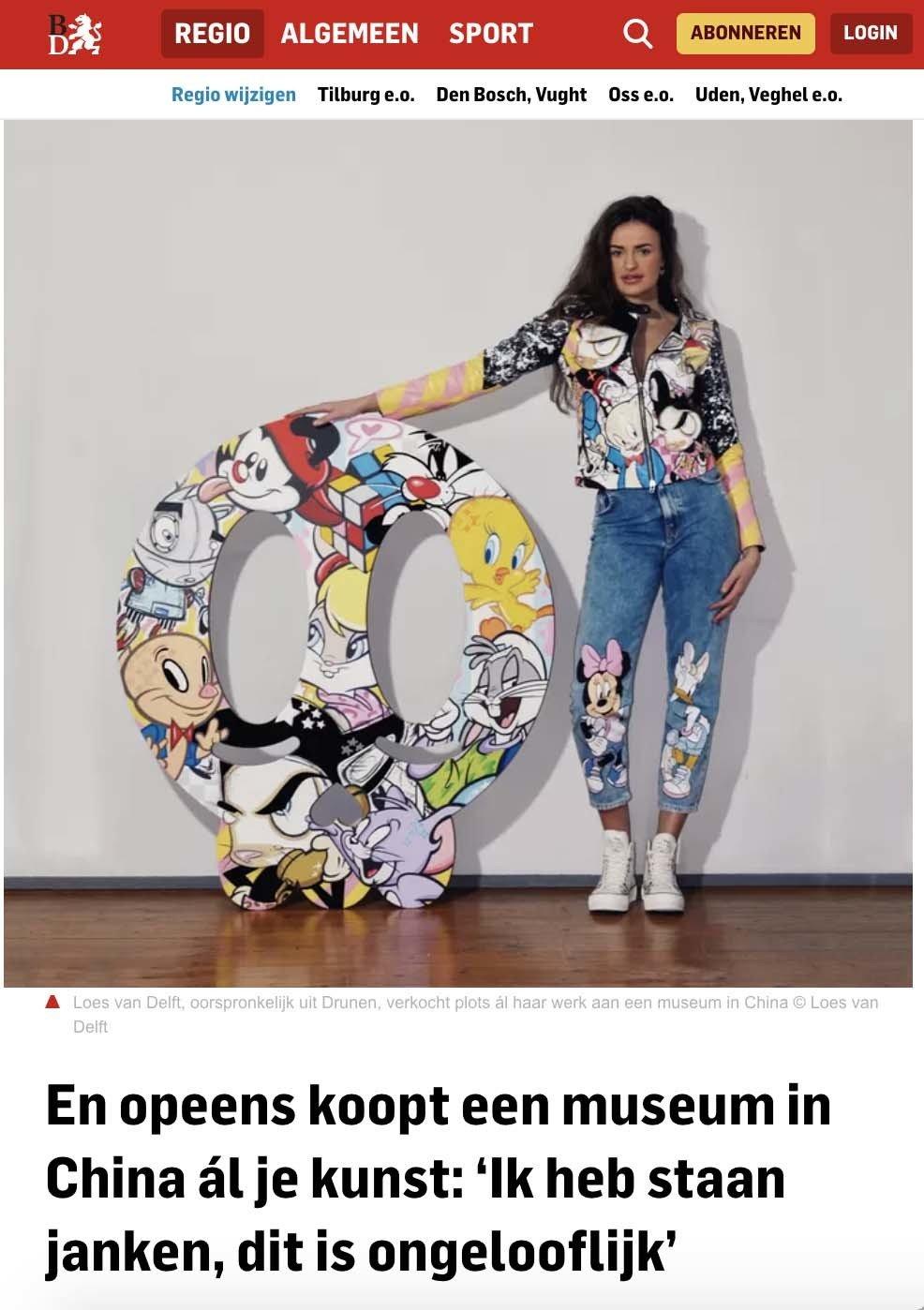 DPG Media x Loes van Delft