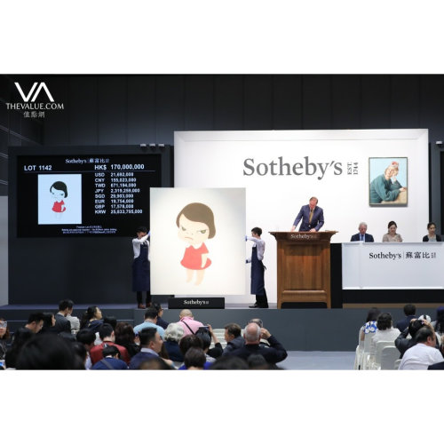 The Value|Yoshitomo Nara Becomes Most Expensive Japanese Artist as His《Knife Behind Back》Sells for Record-Smashing HK195m