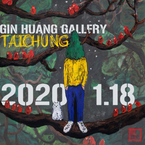 GIN HUANG Gallery Taichung will having a grand opening on January 18. 2020
