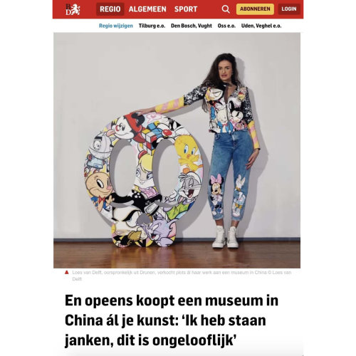 Press|The Dutch media DPG Media interviewed artist Delft and wrote a report on the good news