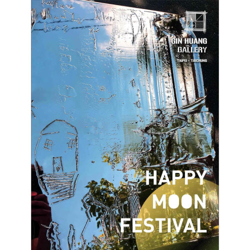 Gin Huang Gallery wish you a Happy Moon Festival
