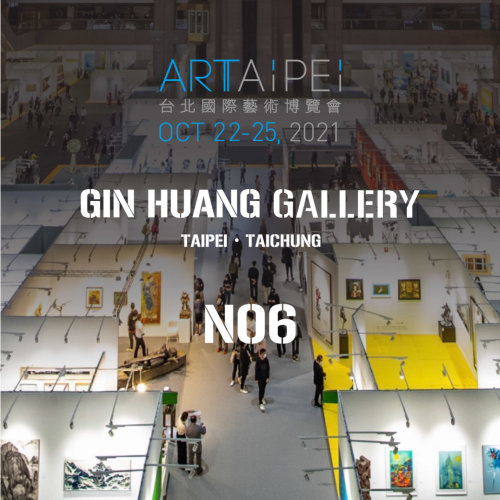 News| ART TAIPEI 2021 x 田奈藝術 【 N06 】