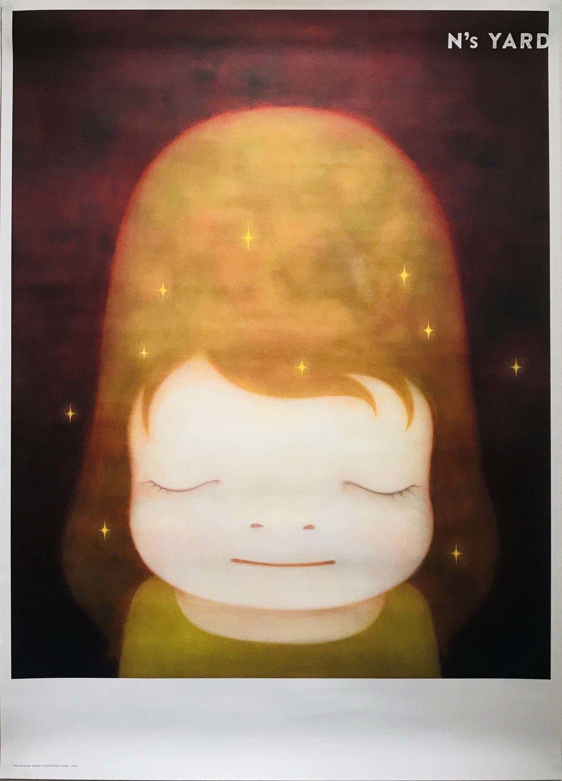 The Little Star Dweller 72.8 x 51.5 cm