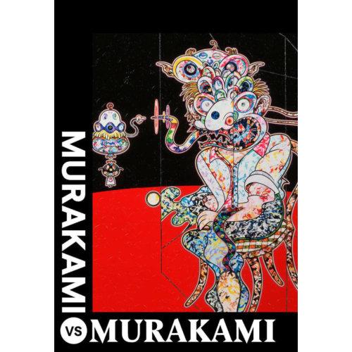 Murakami vs Murakami (Tai Kwun Exclusive) Poster