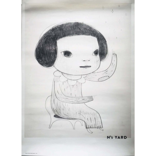 奈良美智|N's YARD海報 News